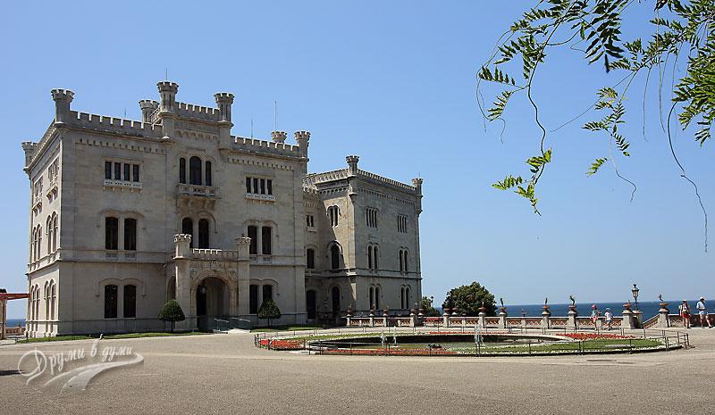 Trieste: Miramare Castle
