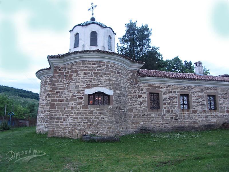 Мердански манастир