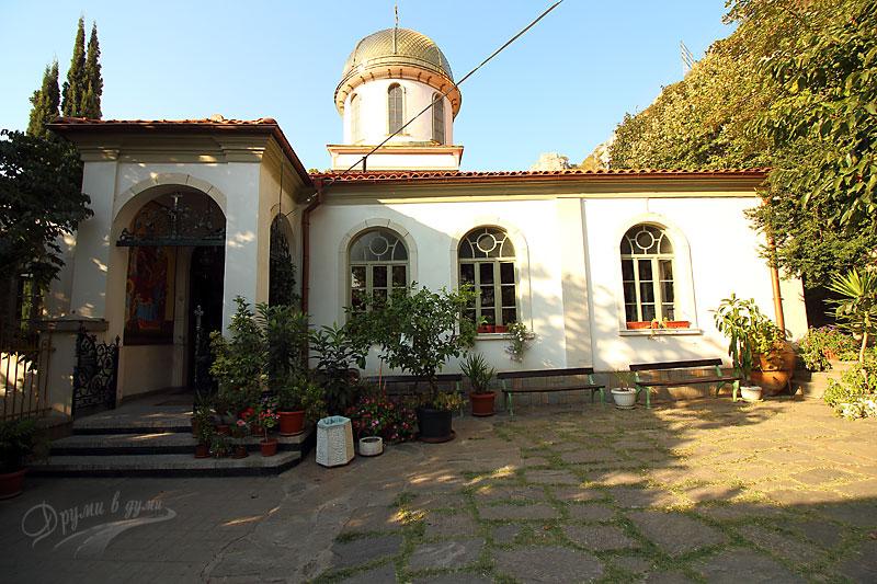 Рибната църква в Асеновград