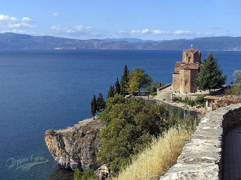 Охрид: църквата Свети Йоан Богослов