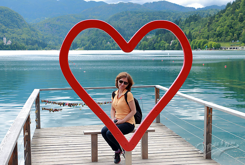 На пейката със сърцето