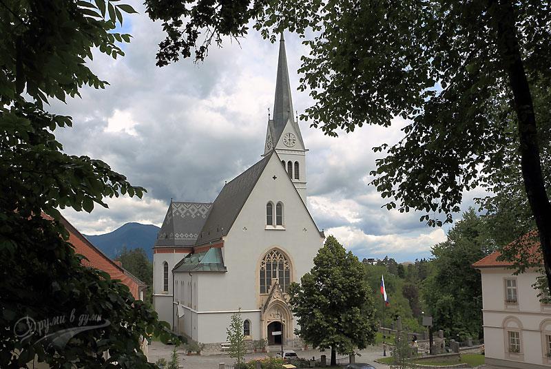 Катедралата Свети Мартин