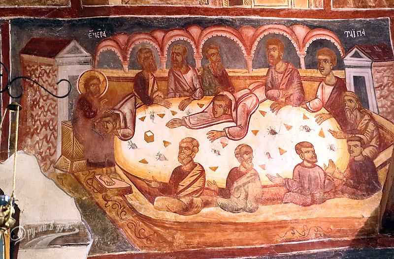 Стенописът Тайната вечеря