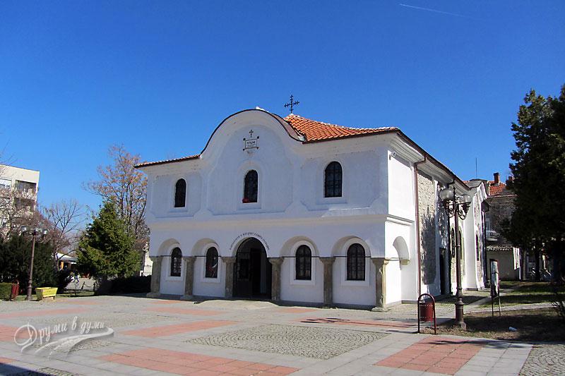 """Елхово: църквата """"Свети Димитър"""""""