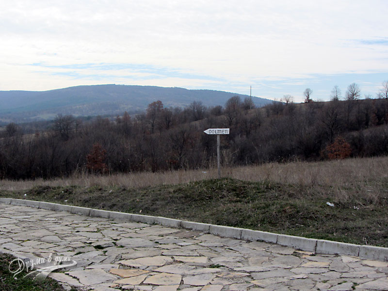 Началото на пътеката до долмена край Хлябово