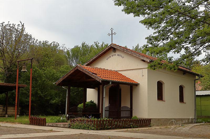 Село Големо Малово