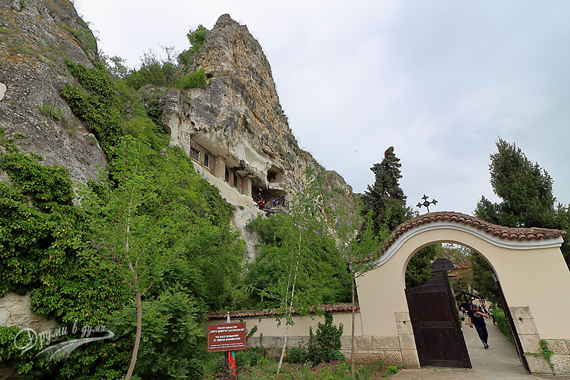 Basarbovo Rock monastery