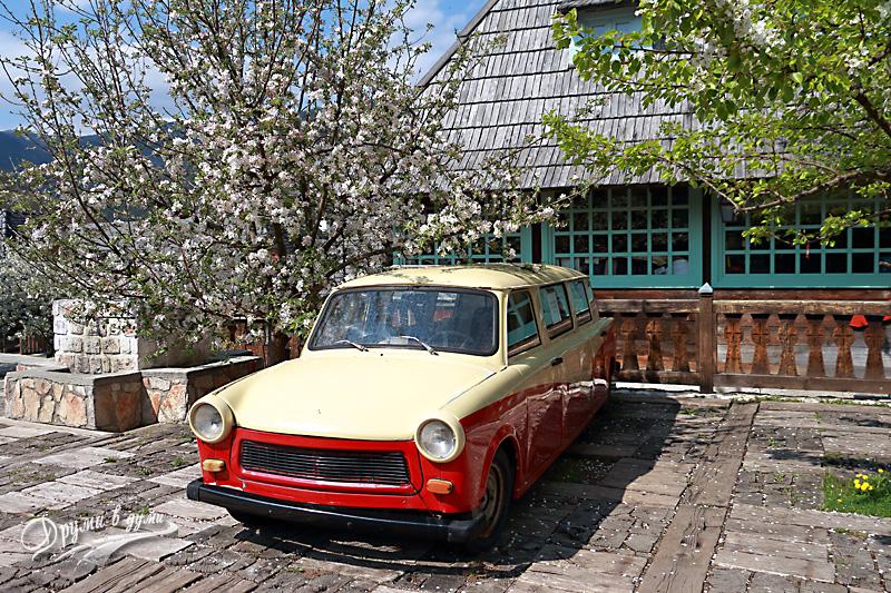 В Дървения град на Емир Кустурица