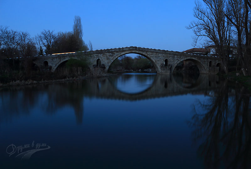 Кадин мост в Невестино