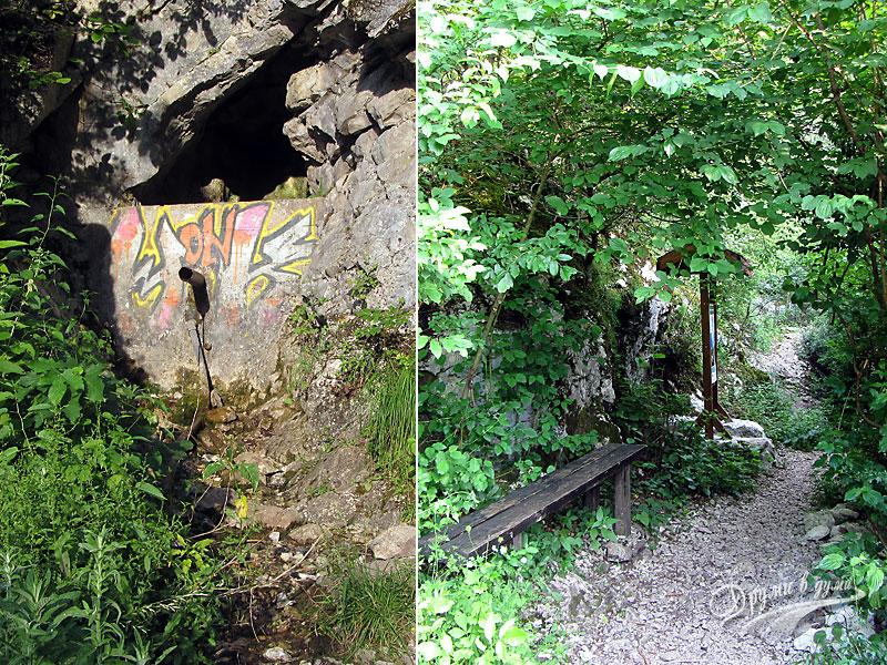Пейките и близкия каптаж