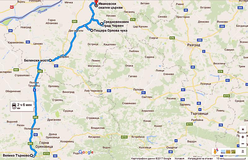 Карта на посетените места