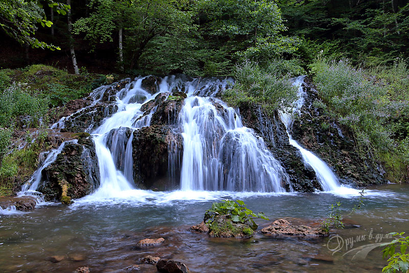 Dokuzak waterfall