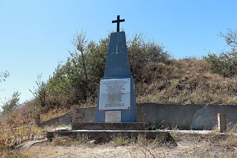 Паметник на загиналите моряци