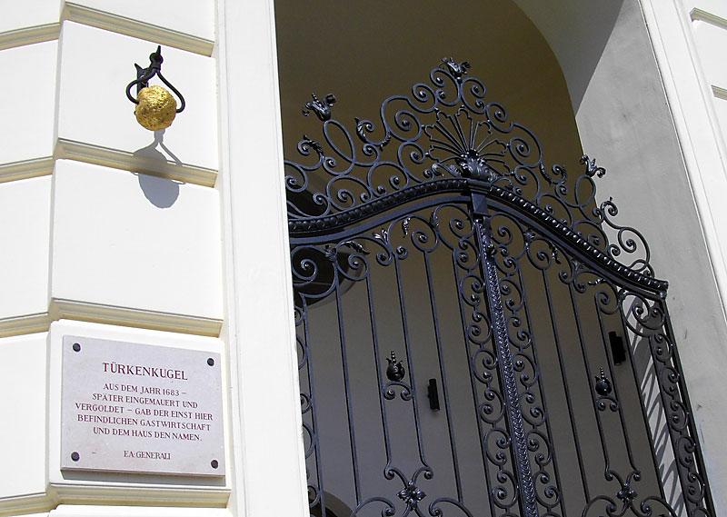 Виена: позлатено турско гюле