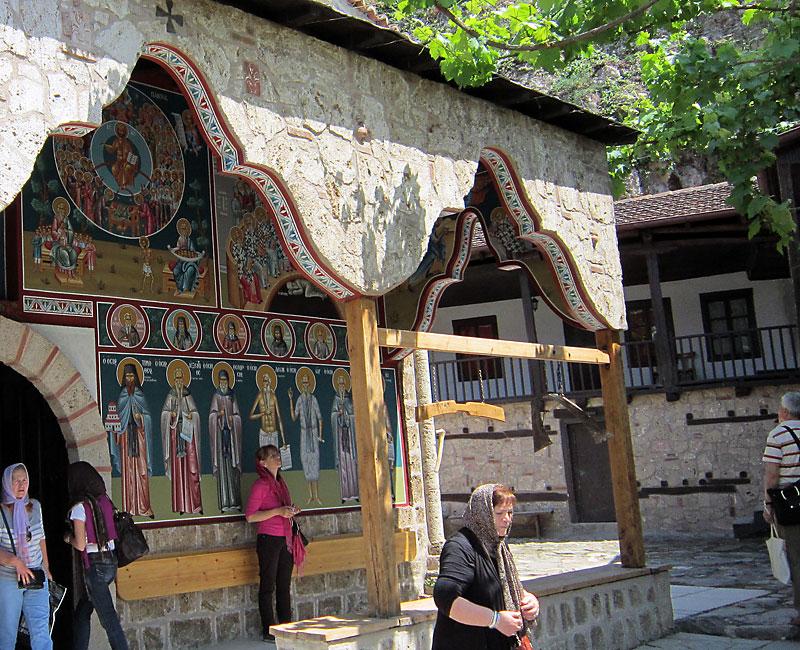 Манастир Отсичане на честната глава на Св. Йоан Предтеча