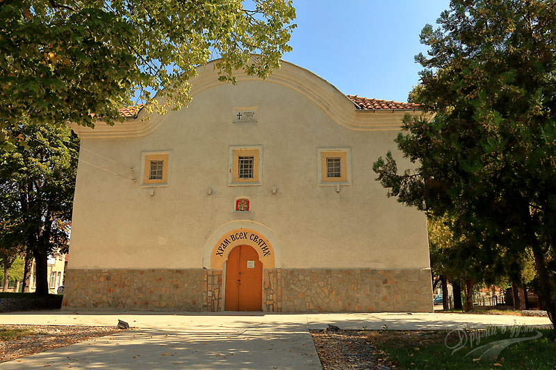 """Църквата """"Всех святих"""" в град Средец"""