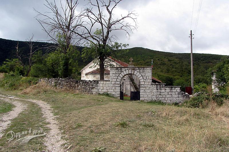 Църквата Св. Георги Руян