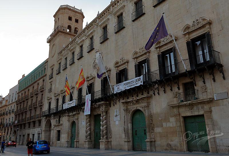 Аликанте - кметството