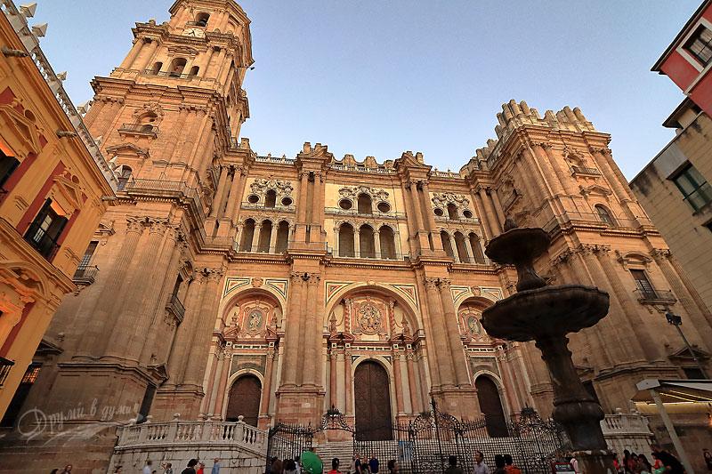 Малага: катедралата