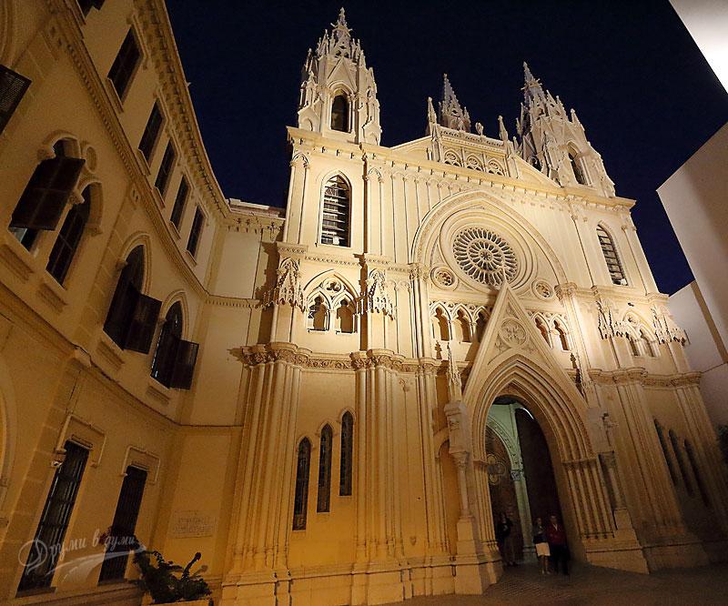 В центъра на Малага: църквата Свещеното сърце на Исус