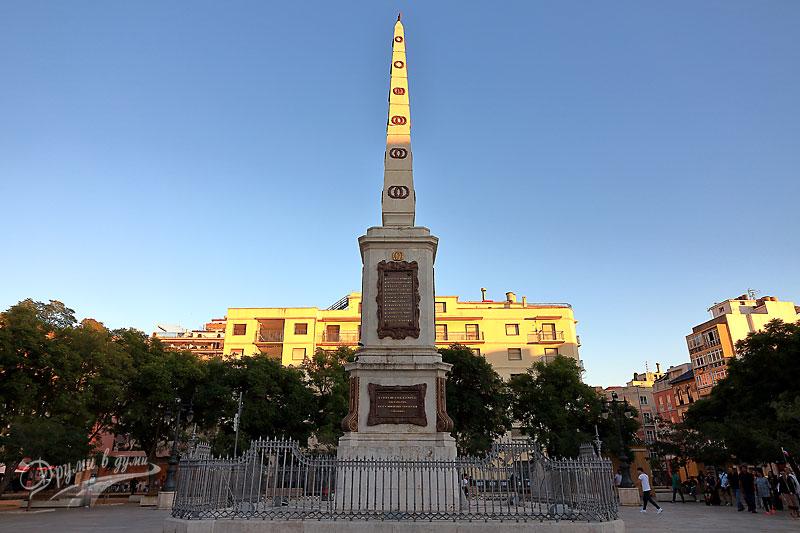 Малага: Плаза де ла Мерсед