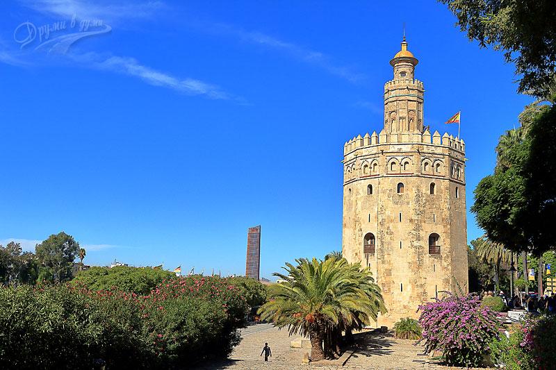 Севиля: Златната кула