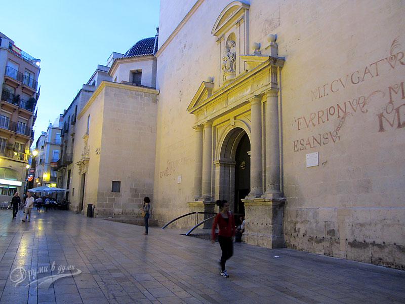 Катедралата Сан Николас де Бари