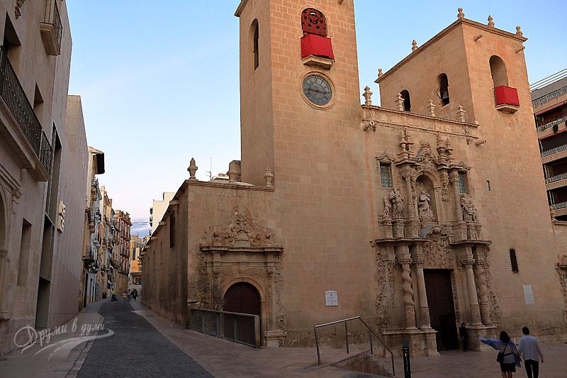 Базиликата Санта Мария