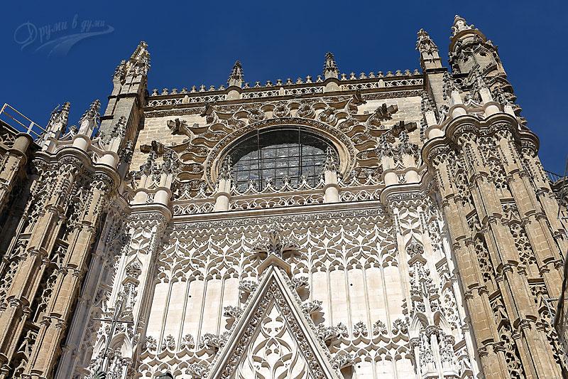 Севиля: катедралата Санта Мария де ла Седе