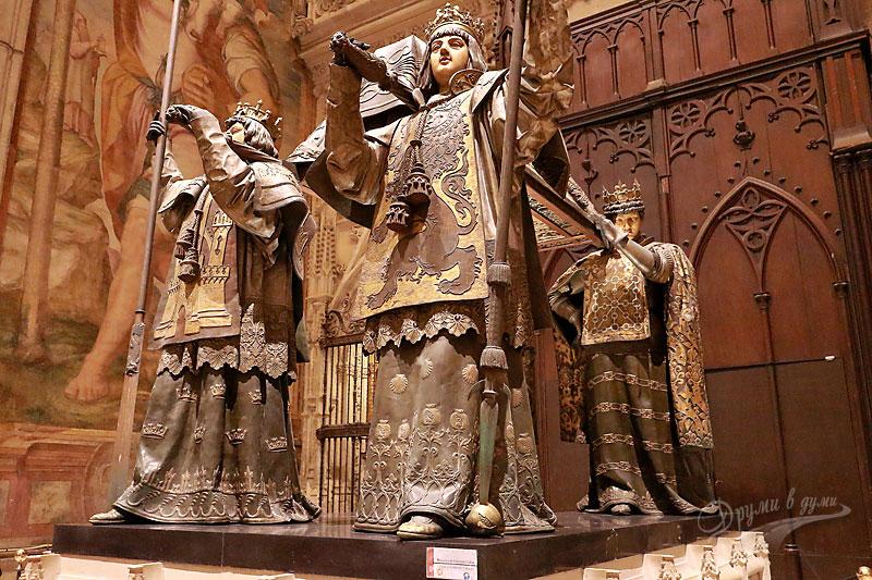 Катедралата в Севиля: гробницата на Христофор Колумб