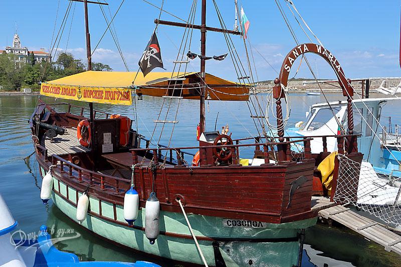 Корабчето Санта Мария