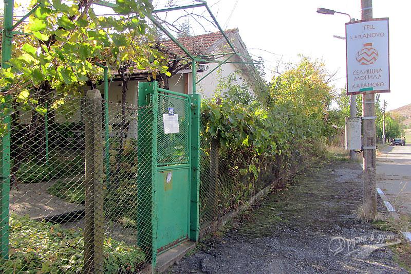 Село Караново - портата към Селищната могила