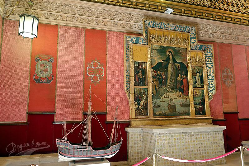 Дворецът Алказар: една от залите