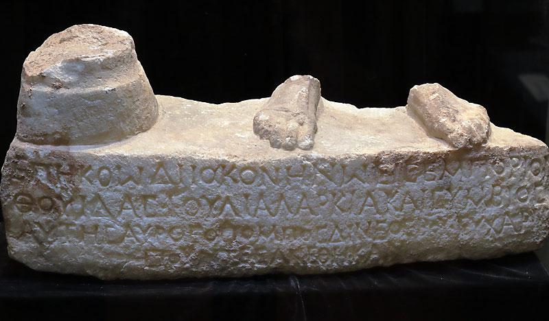 Регионален исторически музей в Сливен: надпис от крепост Туида
