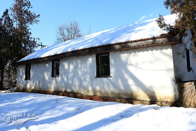 Горно Богровски манастир