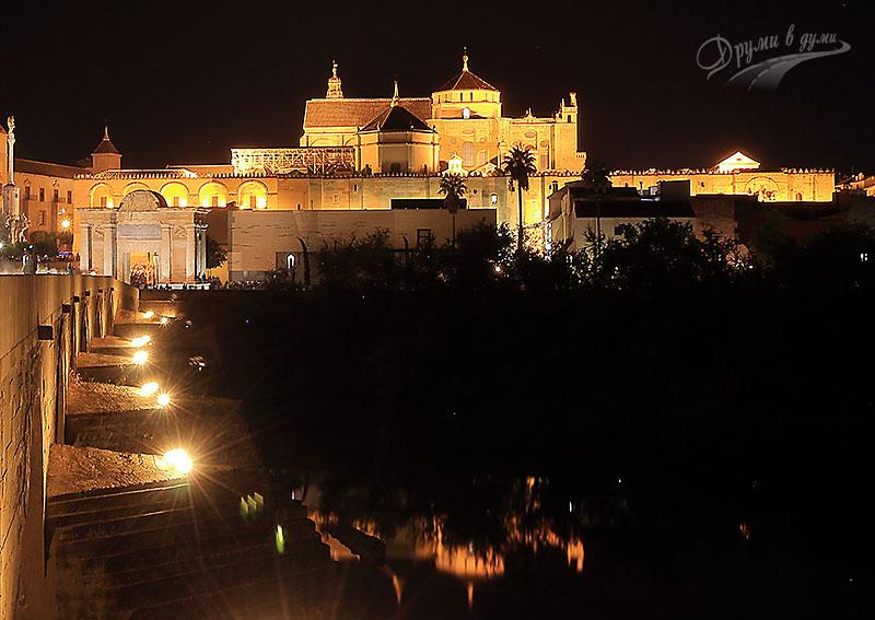 Кордоба - поглед от Римския мост към Джамията-катедрала