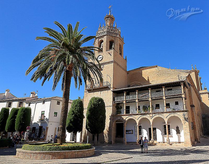 Ронда: църквата Св. Мария
