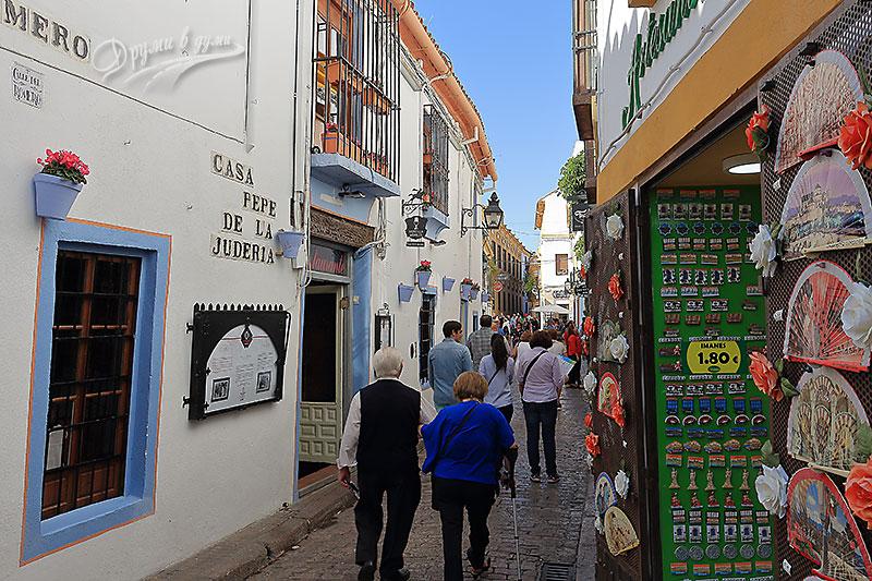 Еврейският квартал
