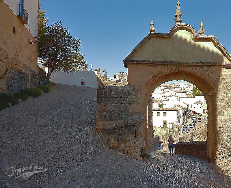 Арката и Старият мост