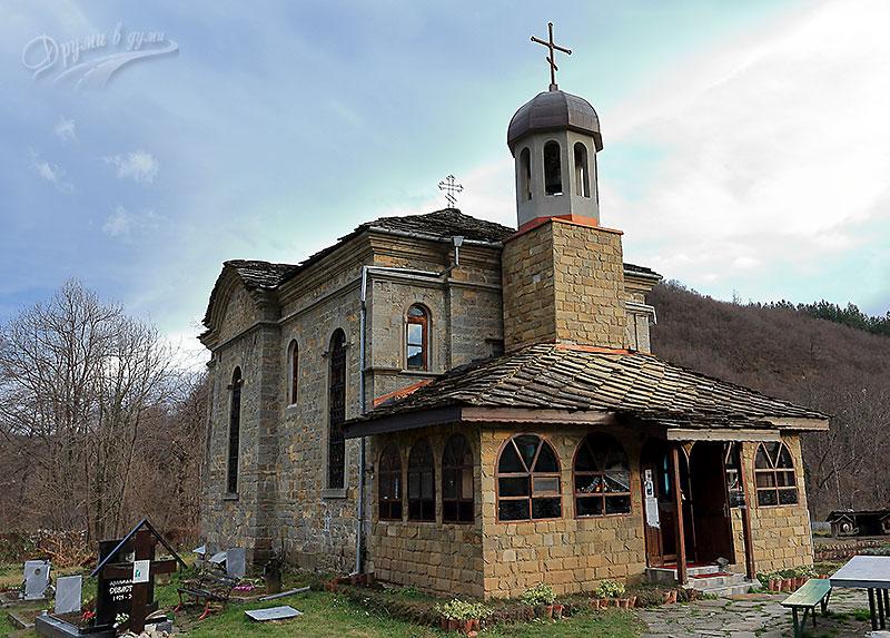 Батошевски манастир Въведение Богородично