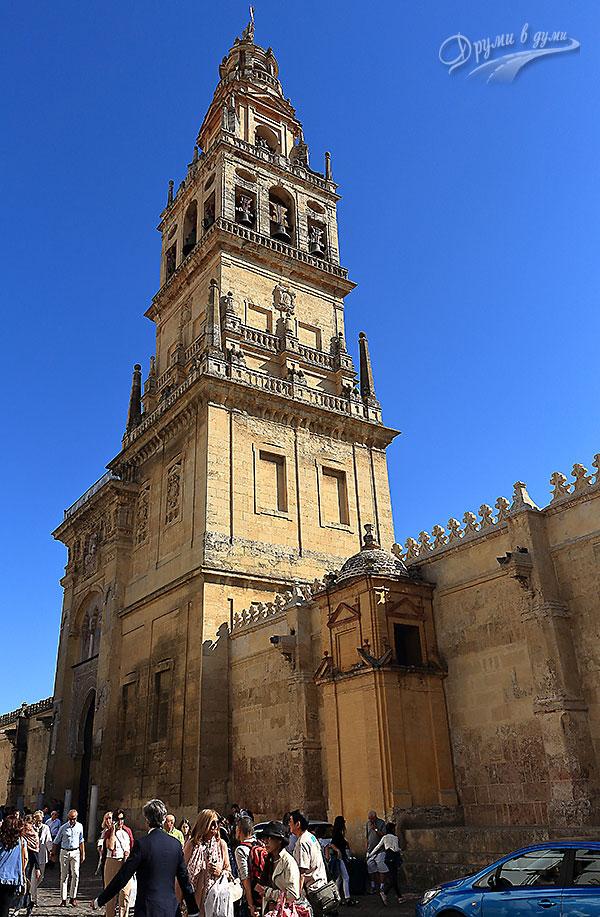 Джамията - Катедрала