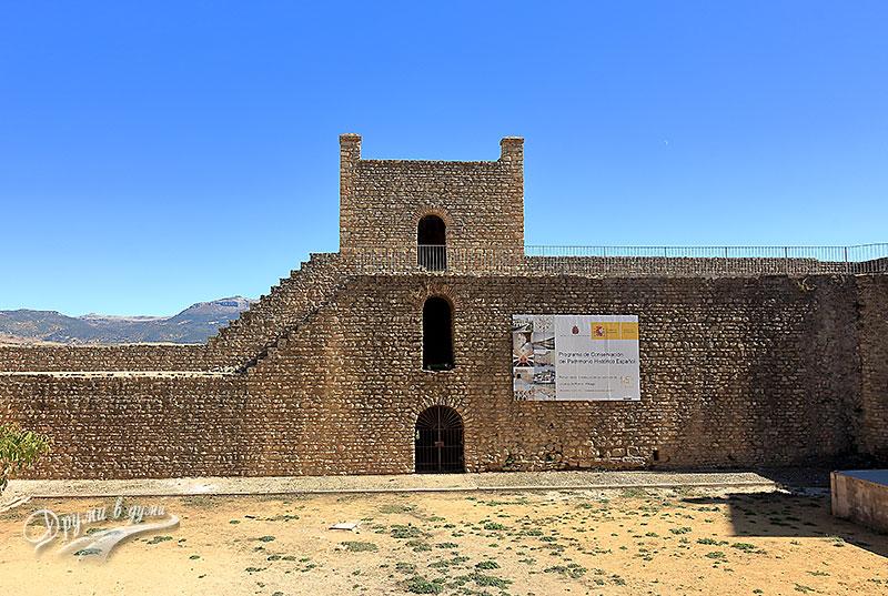 Част от крепостните стени на Ронда