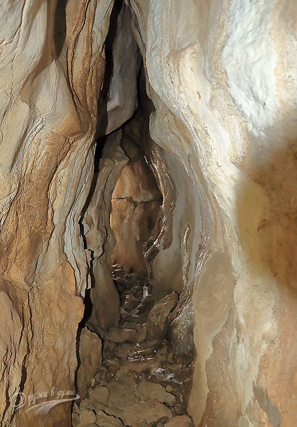 The Kalugerska Hole cave