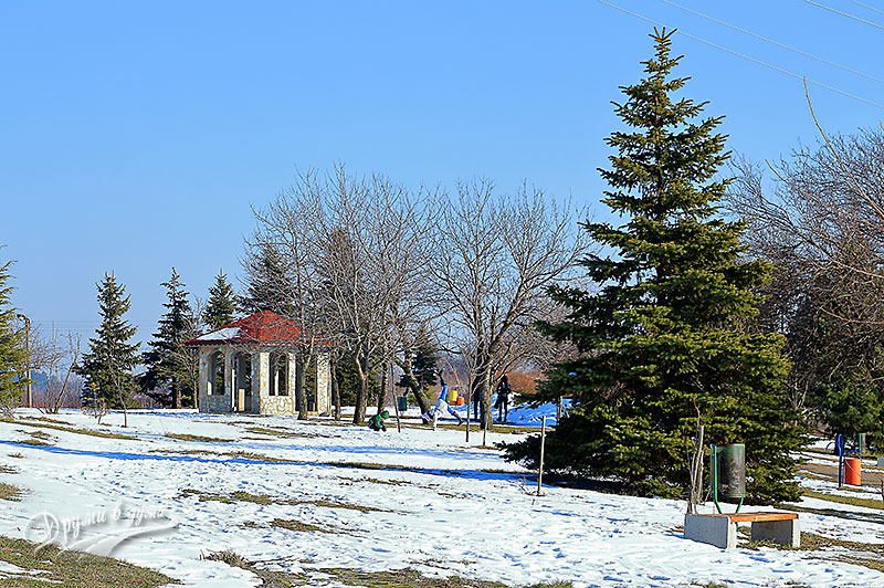 The park of the Arbanassi Plateau