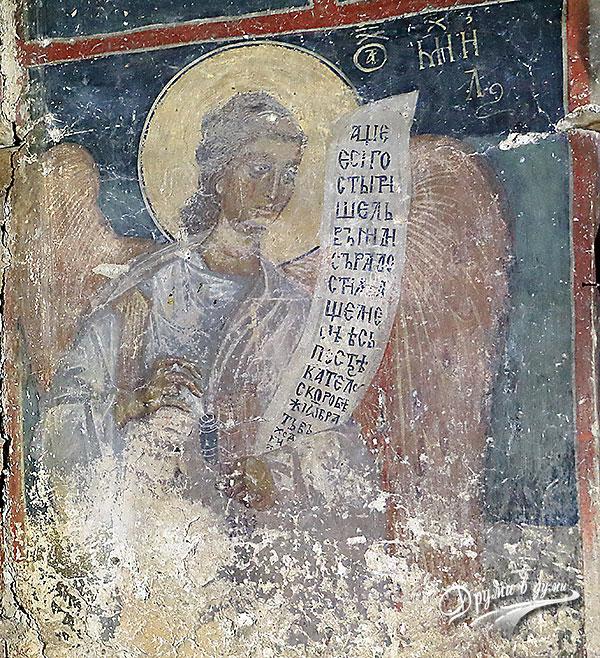 Св. Архангел Михаил