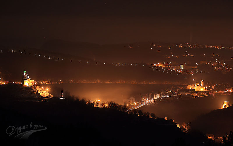 Panoramic view of Veliko Tarnovo