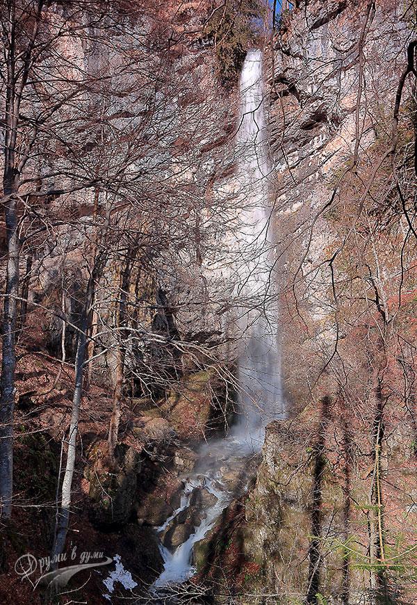 Водопад Сувчарско пръскало в целия си ръст