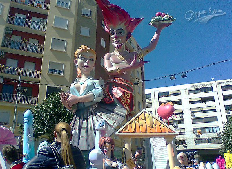 Фестивалът Лас Фаяс