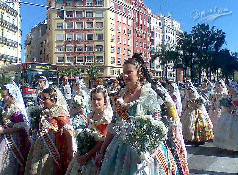 Лас Фаяс шествия