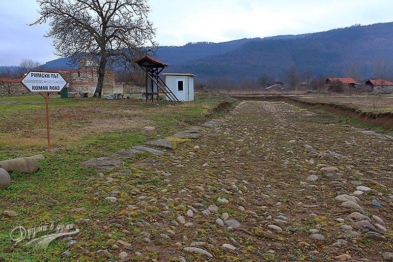 Останките от римския път от Данубиос към Филипополис